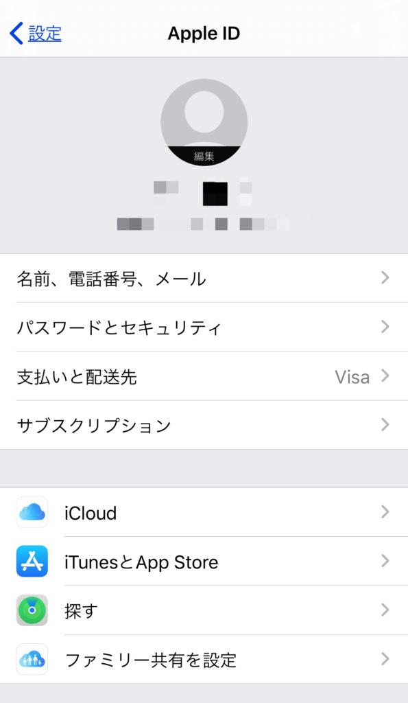iPhone settings2