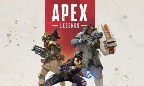 apex title screen