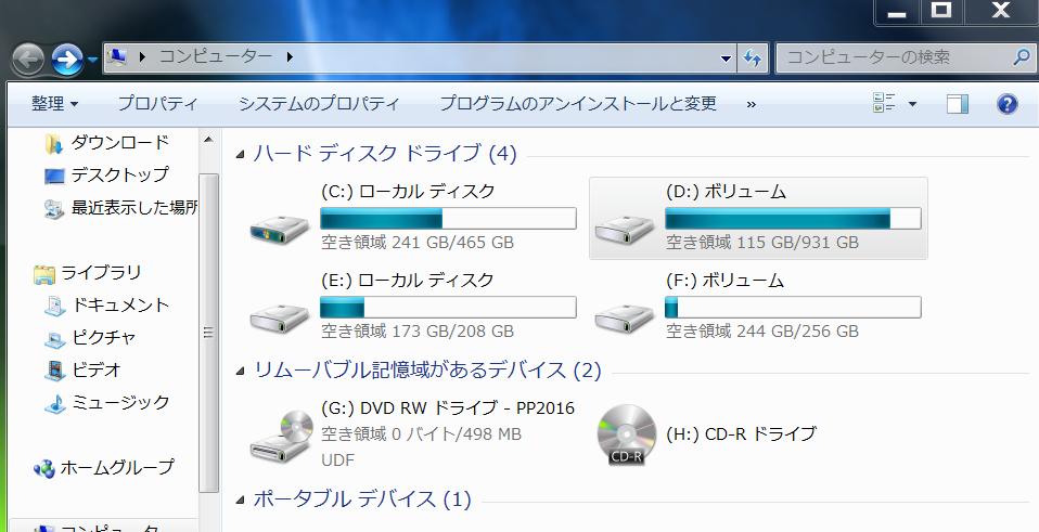 SSDクローン後、ドライブ正常認識