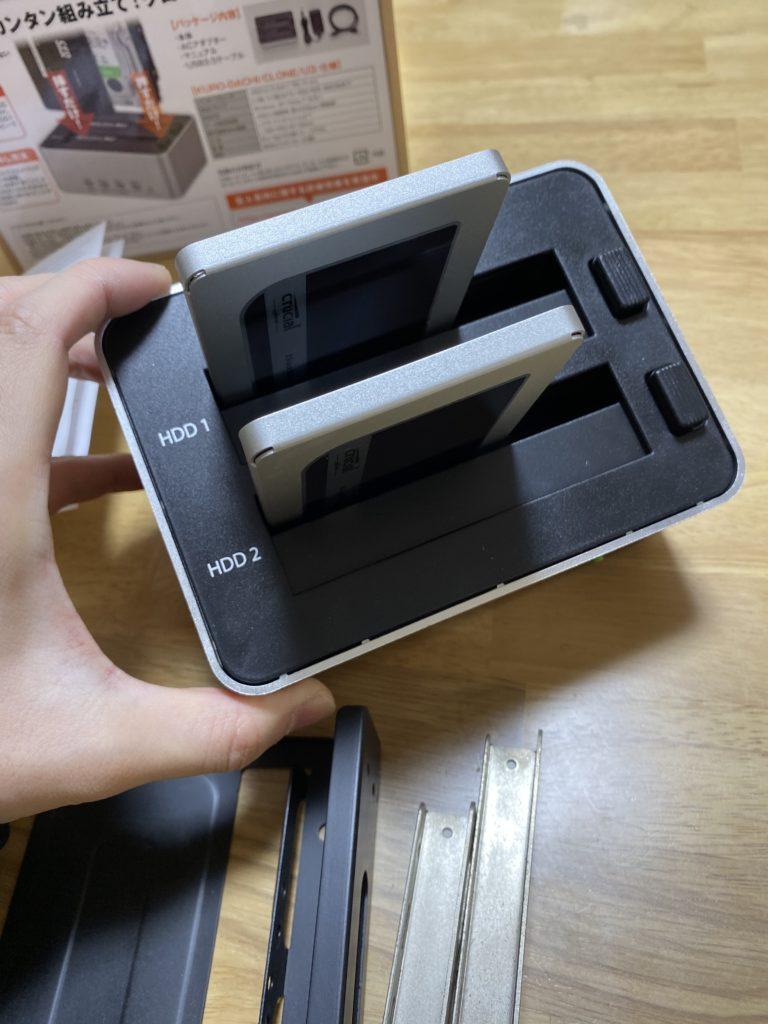 新SSD挿入
