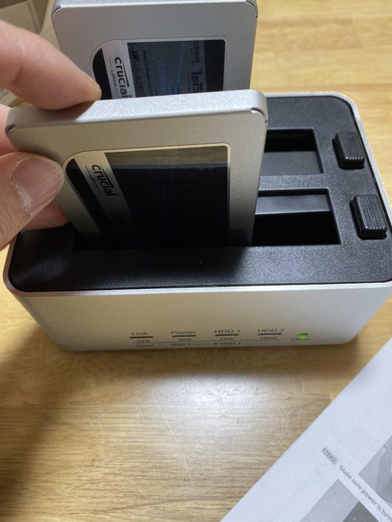 SSDイジェクト