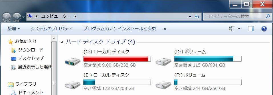 SSDクローン直後のシステム表示