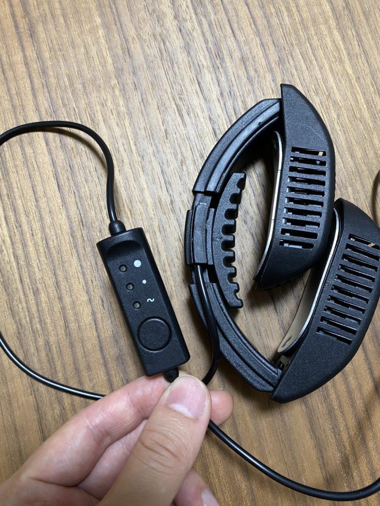 neck cooler controller