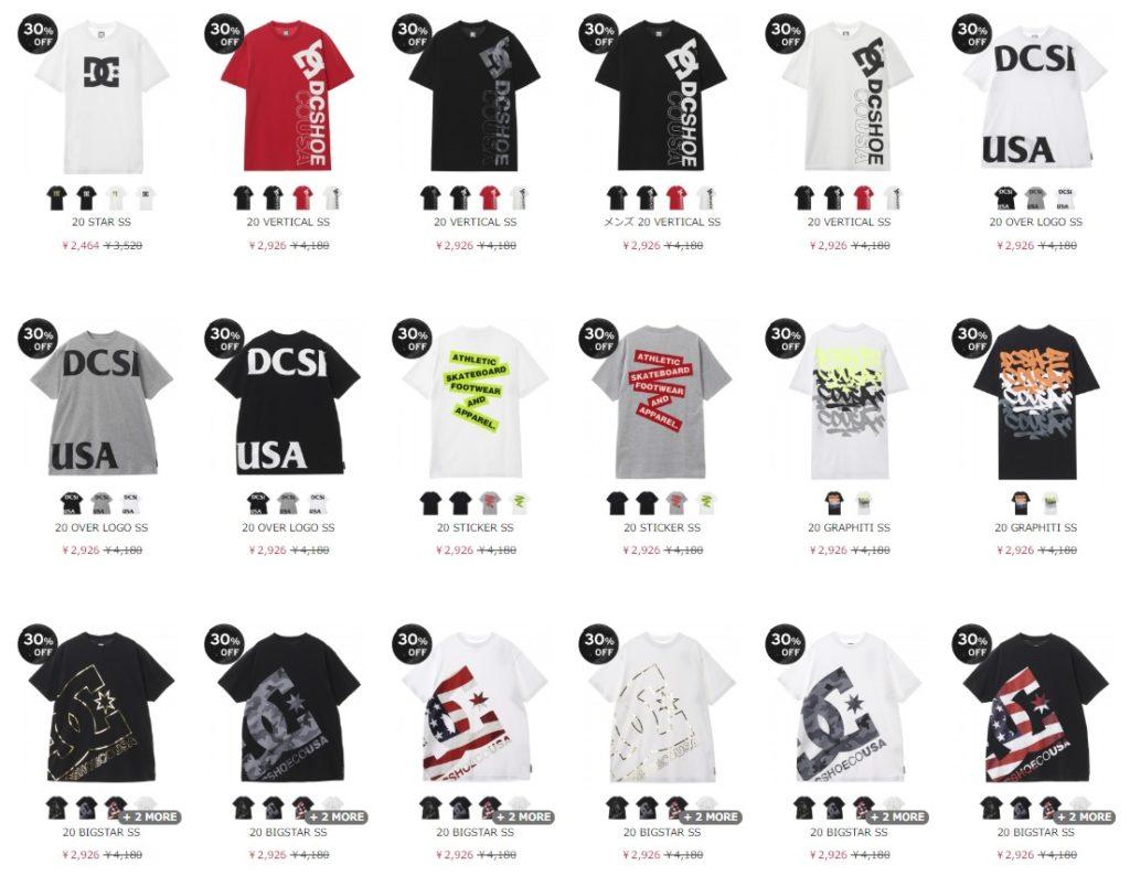 30%sale t-shirt