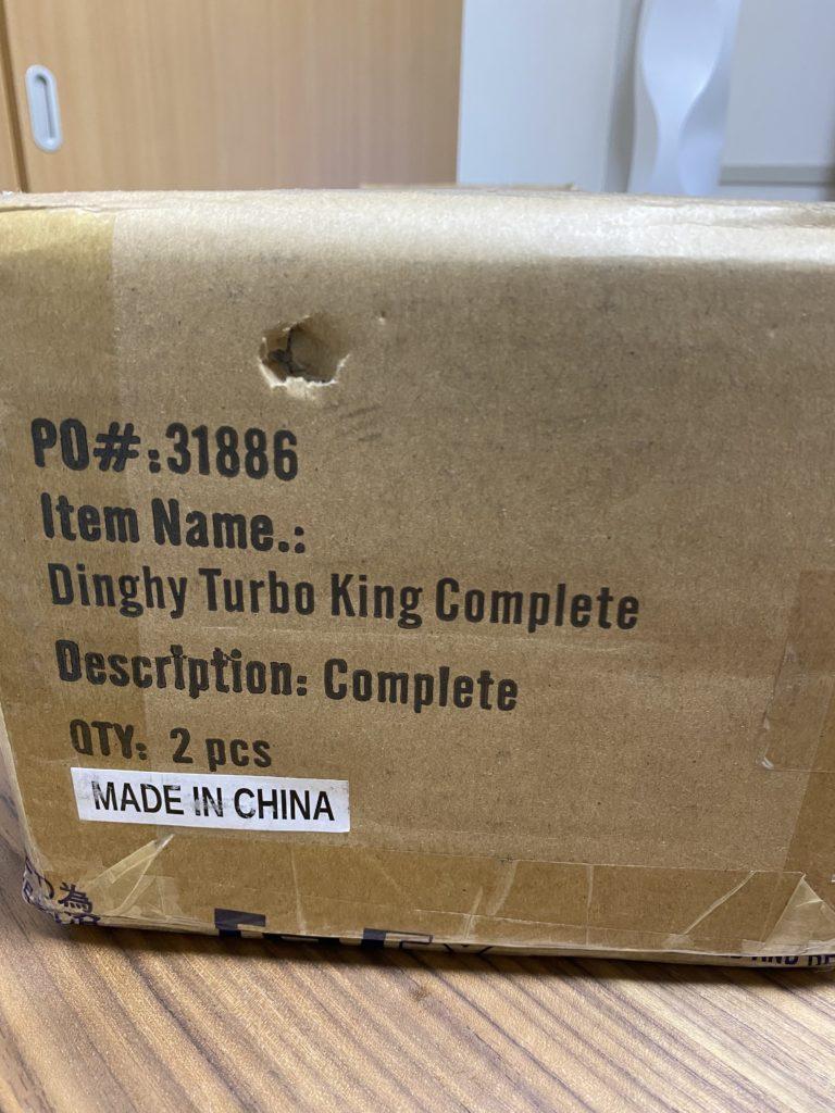 turbo king package2