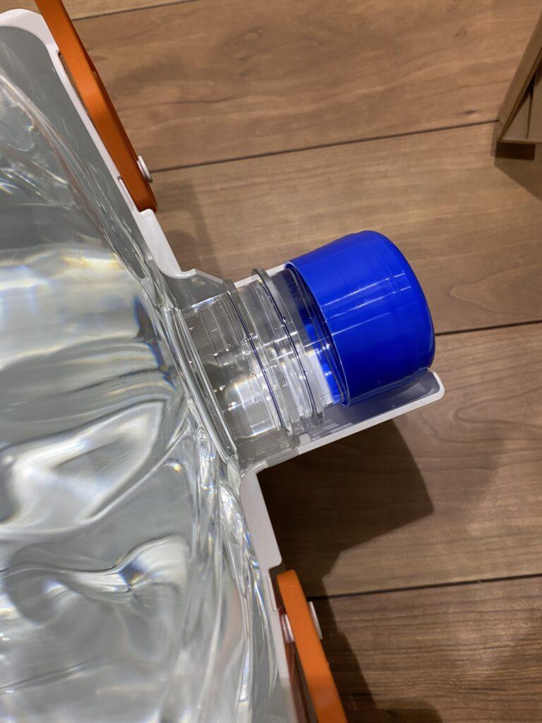 ボトルセット